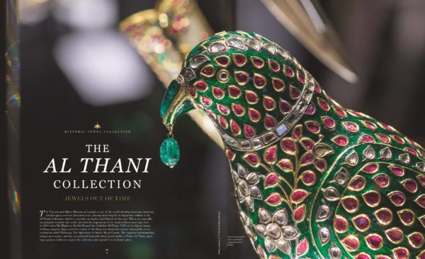 Al Thani collection spread