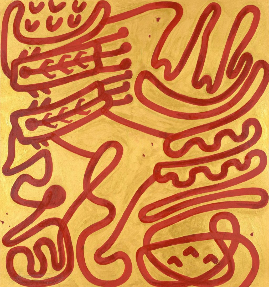wei ligang red and gold caligraphy art