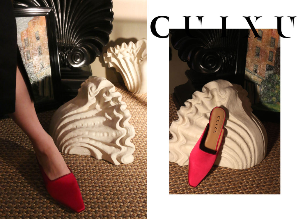 CUIXU: Lovro Leather Satin Mules